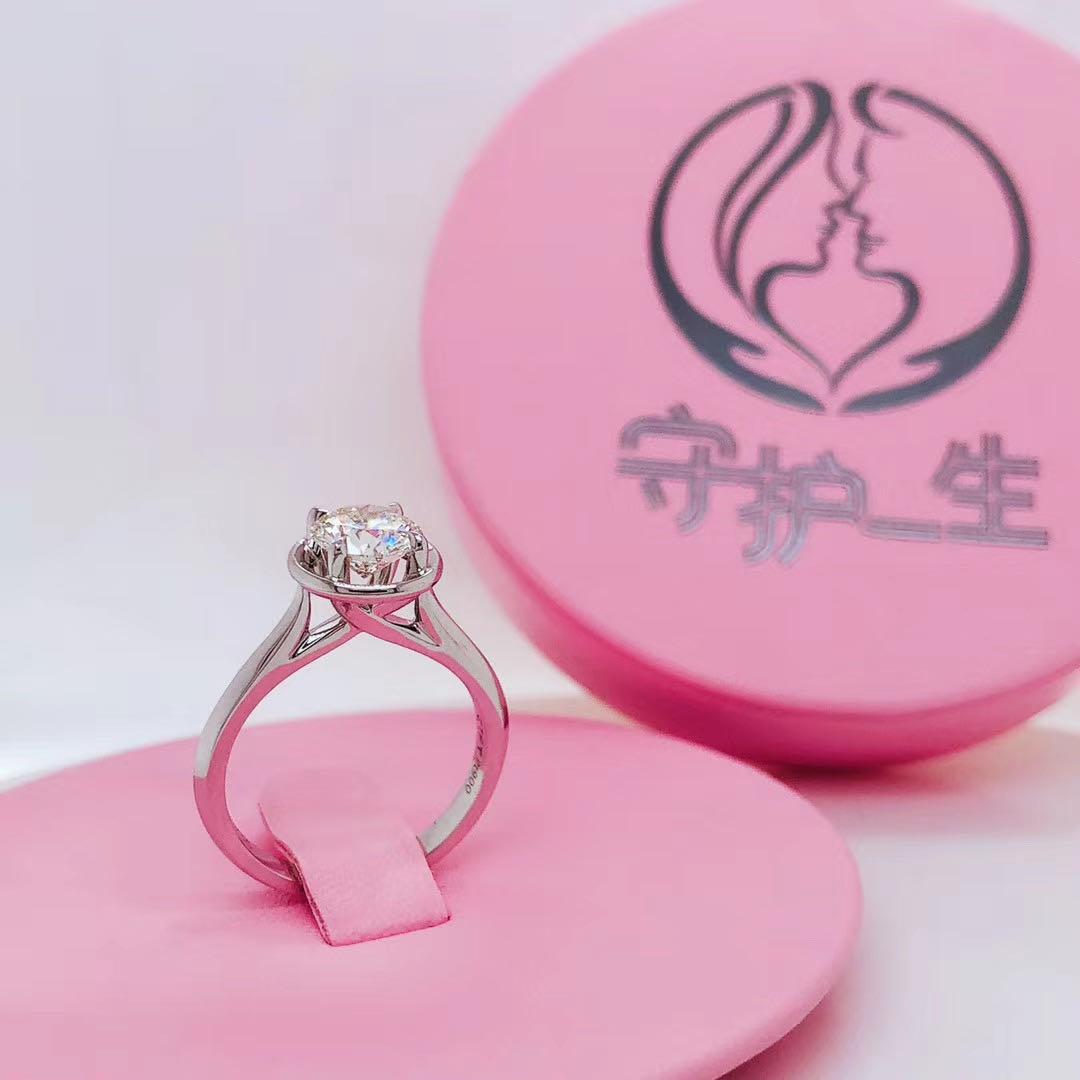 周大福守护一生钻石戒指
